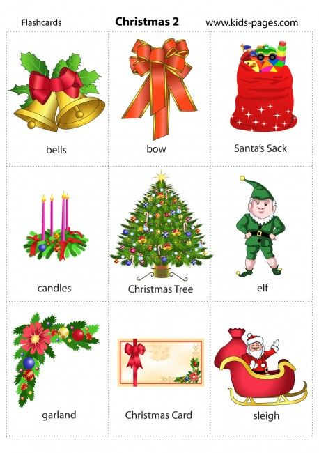 1000 Ideas About Kids Pages On Pinterest Flashcard