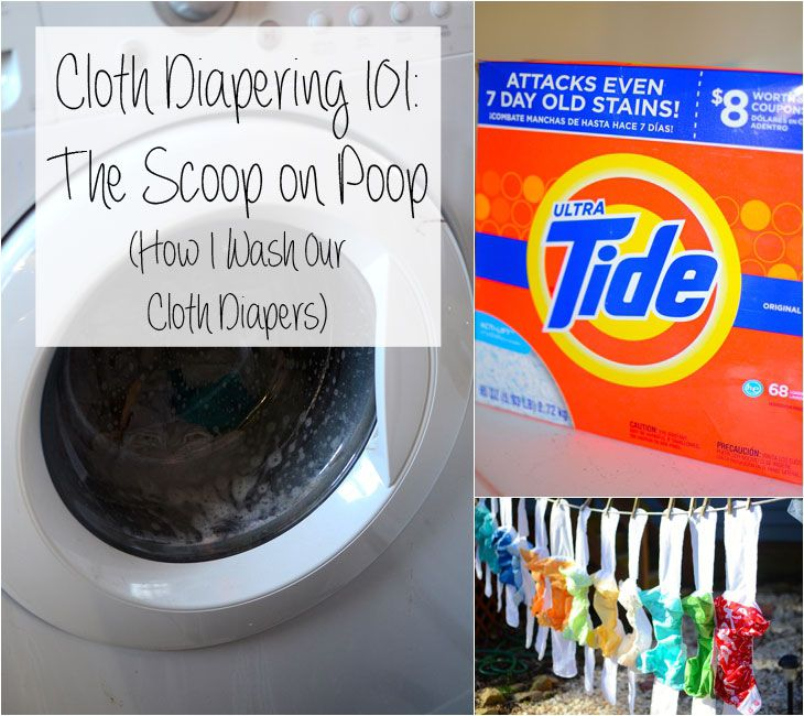 For the mamas cloth diapering 101 the scoop on poop