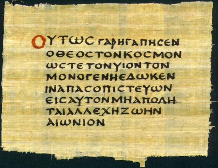 John 3 16 In The Koine Greek Of New Testament Times This