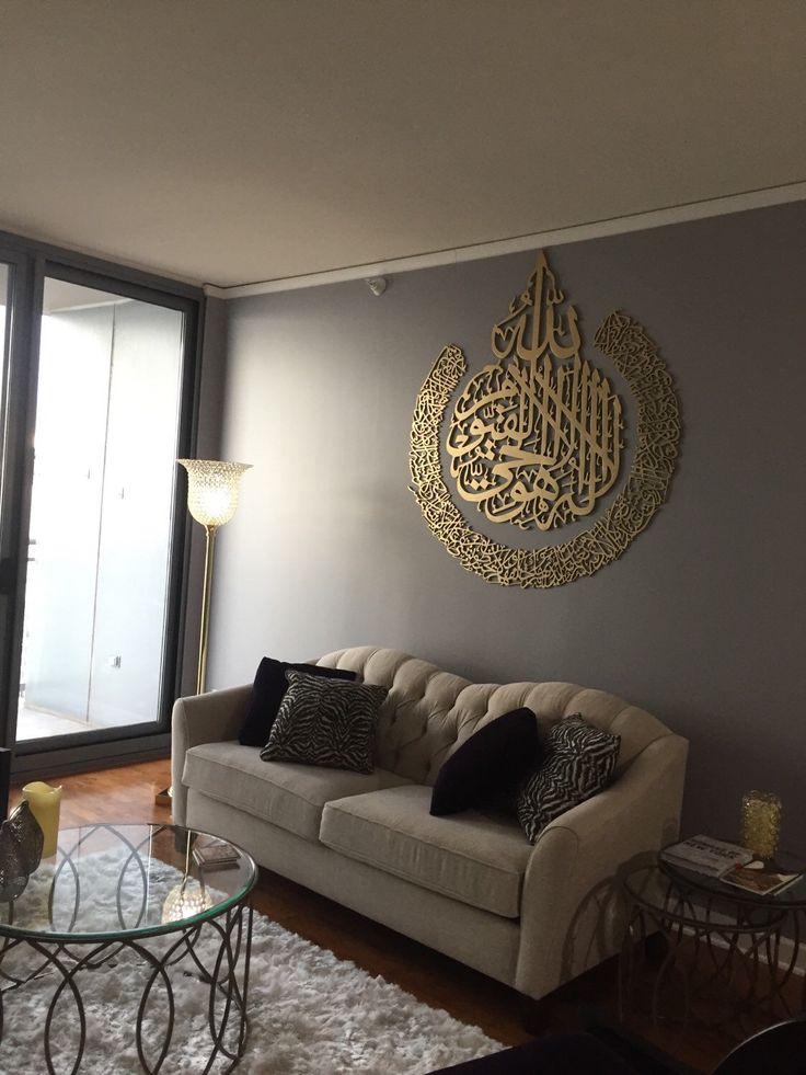 25 Best Ideas About Islamic Decor On Pinterest Arabic Decor Islamic Art Pattern And Islamic Art
