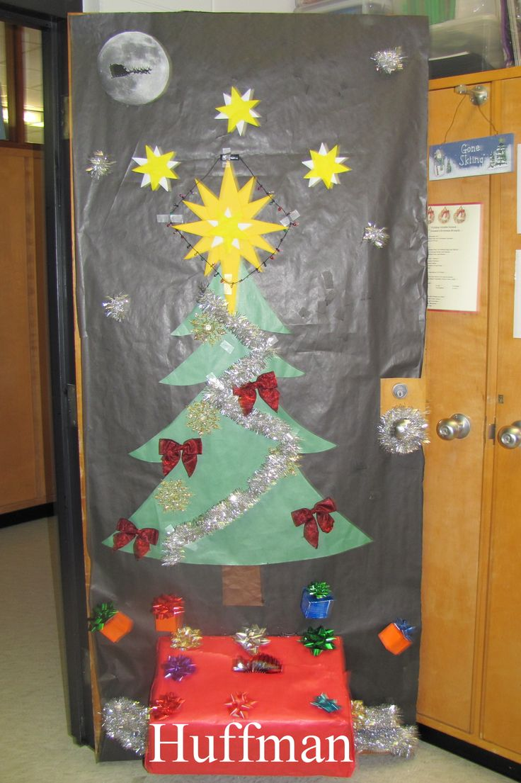 Christmas Door Decorating Contest Rules