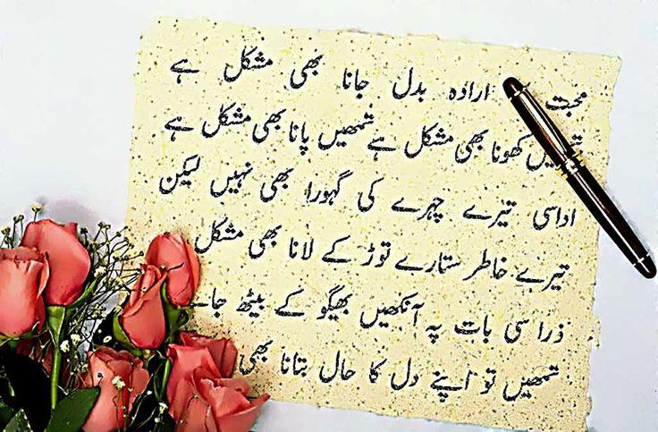 Islamic Love Message Husband