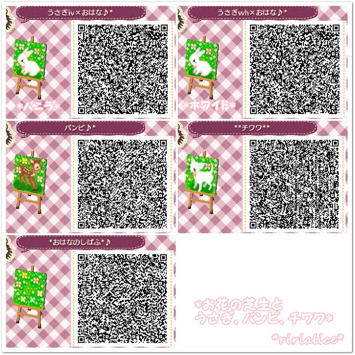 Animal Crossing New Leaf Qr Codes Tumblr