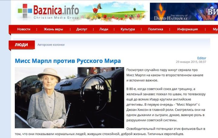 Статья опубликована на портале Baznica.Info