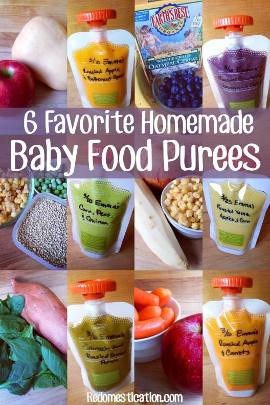 6 Favorite Homemade Baby Food Purees. Probably won't add ...
