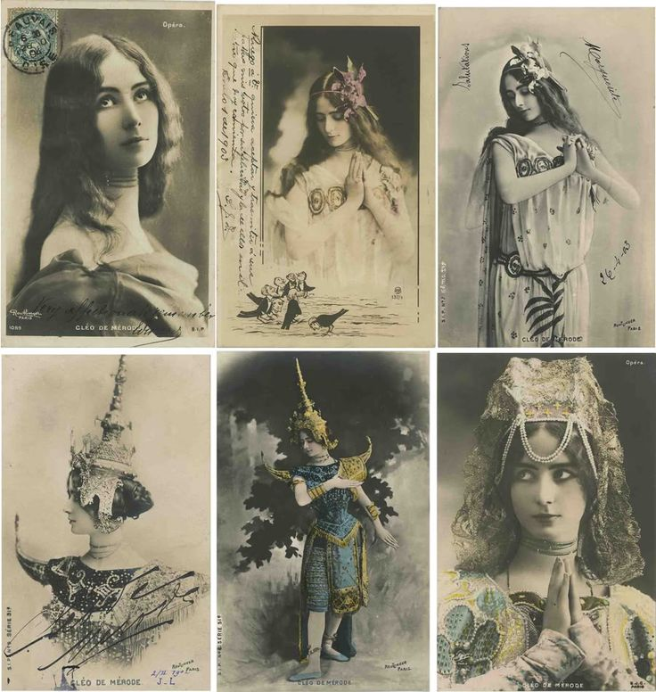 17 Best Images About French Postcards On Pinterest