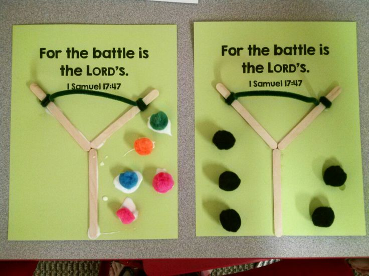 559 Best Images About Bible Crafts On Pinterest