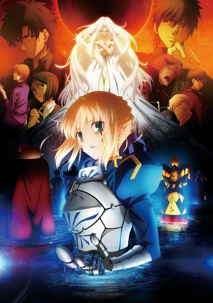 Poster do filme Fate