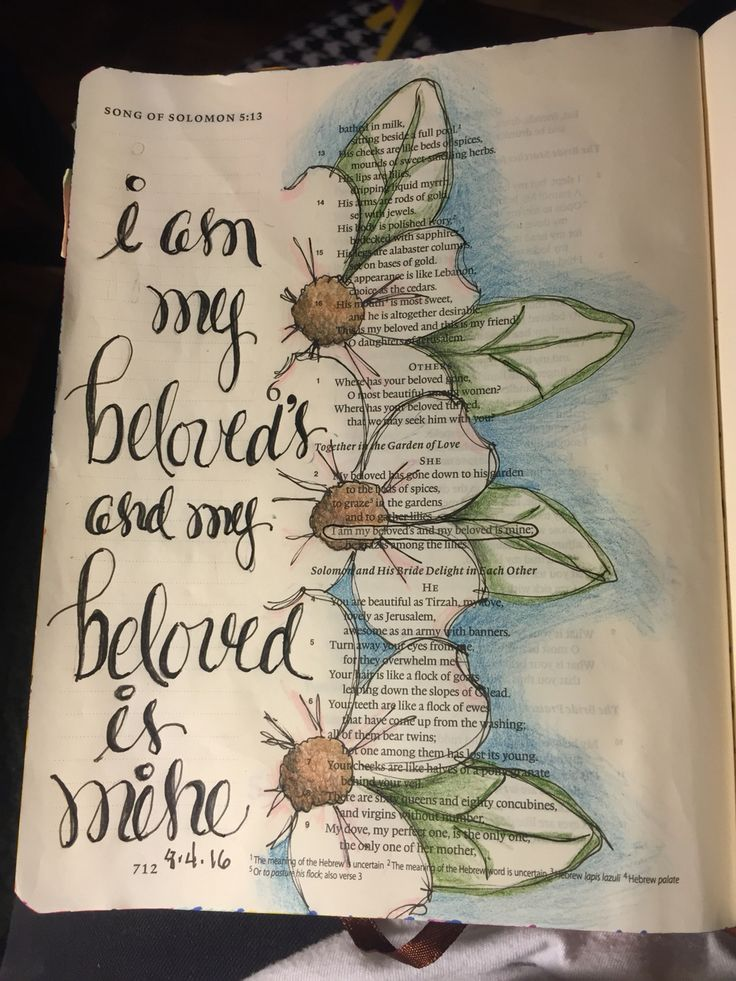 17 Best Images About Illustrated Faith Inspiration On