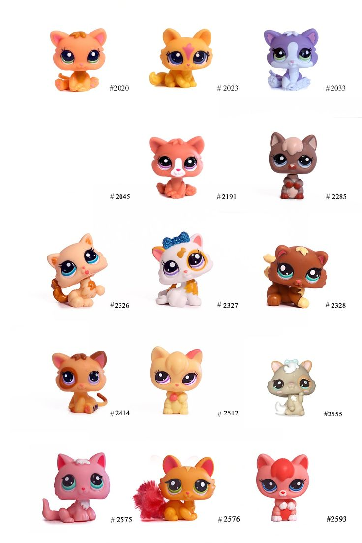 Lps Shorthair Cats Numbers