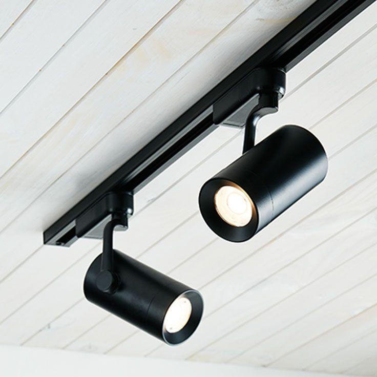 Monorail Led Track Lighting