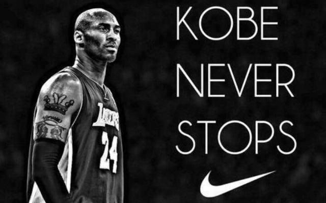 25+ Best Ideas About Kobe Bryant Family On Pinterest