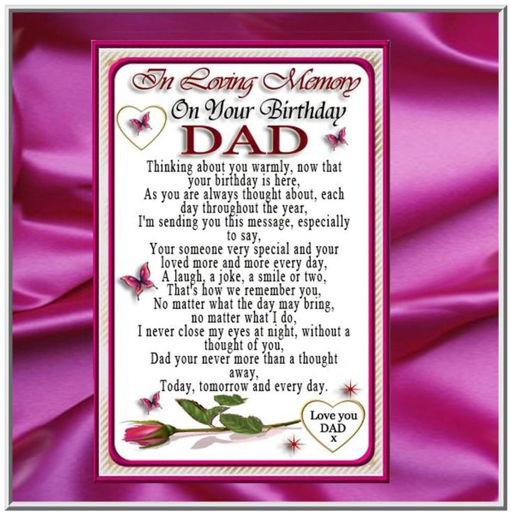 Large Dad Birthday Memorial Grave Card And Holder Twin Dads And Fathers Day