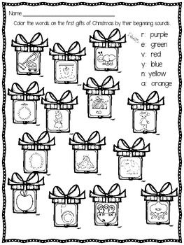 Image Result For Kindergarten Classroom Holiday Party