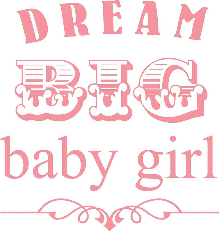 Quotes About Baby Girls