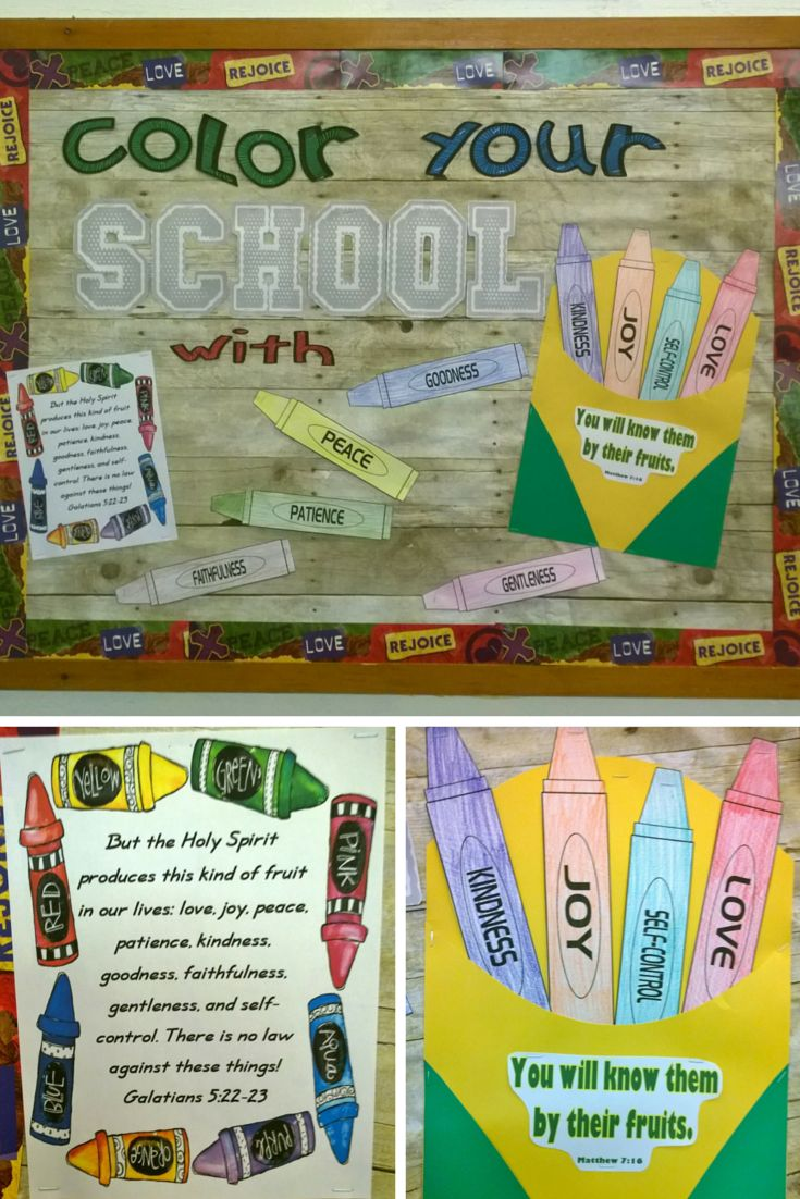 Church Back To School Bulletin Board 2015 Crayon Fruit