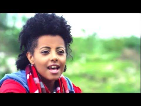 Best New Ethiopian music 2014 Yegna TAITU ft Aster Aweke