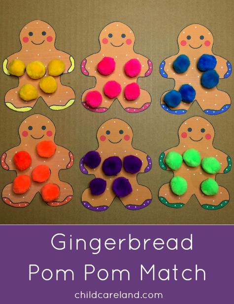 Gingerbread color pom pom match for fine motor … color recognition and math.