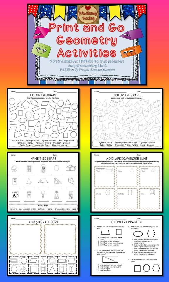 Geometry Print and Go Activities and Assessment | 41 ...