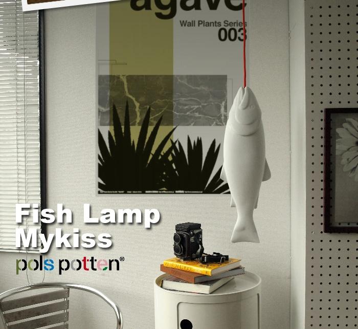 【楽天市場】【あす楽18時まで】【送料無料】 Pols Potten Fish Lamp Mykiss 230