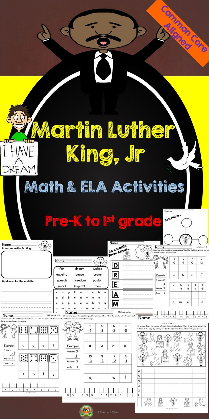 Martin Luther King Jr Math And Literacy Activities Is A