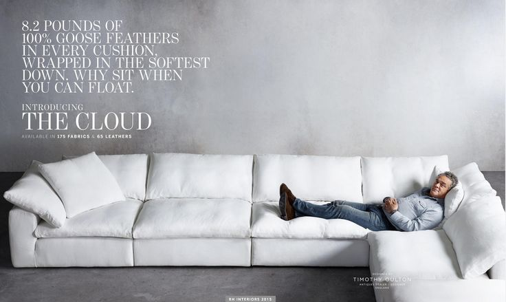Restoration Hardware The Cloud Sectional Sofa Home Sweet