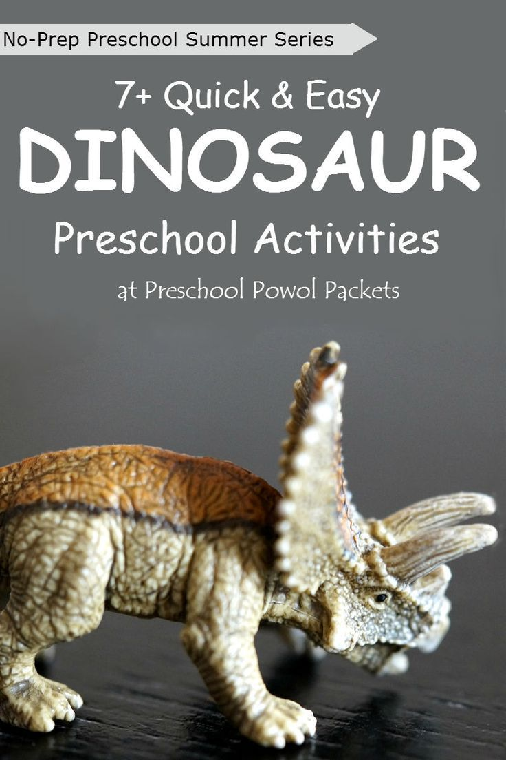 10 Best Images About Dinosaur Theme Activities For Kids On