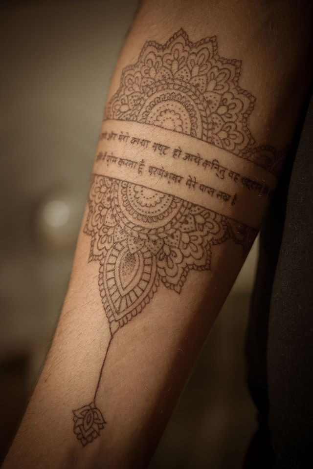 Everything Happens Reason Drutsa Tattoo
