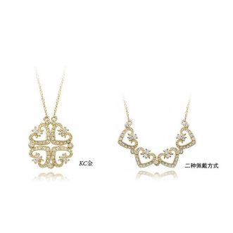 HSG Rose Gold-plated Fashion Jewelry Rhinestone Love Heart Magnet Necklace for Women Wear It in Two Ways|Amazon.com
