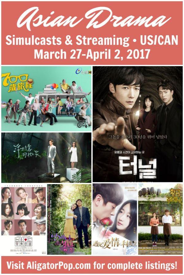 17 Best ideas about Web Drama on Pinterest | Korean dramas ...