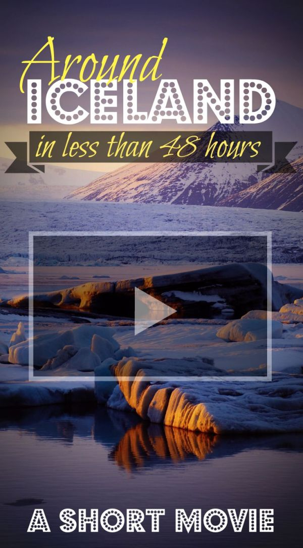Around Iceland In Less Than 48 hours. A road trip + A ...