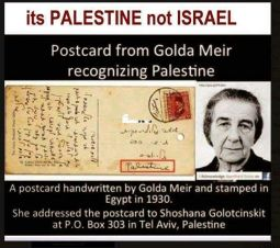 Image result for stolen palestine