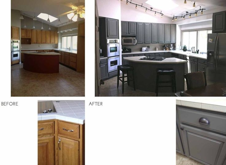 17 Best Ideas About Updating Oak Cabinets On Pinterest