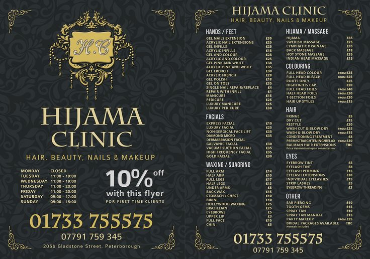Hijama Clinic Double Sided A5 Pricelist Design By Design