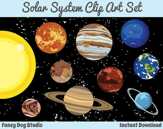 Solar System Art Outer Space Clipart Instant Digital