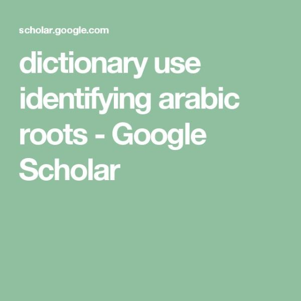 1000+ ideas about Medical Dictionary on Pinterest ...