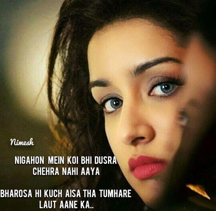Punjabi Love Quotes English