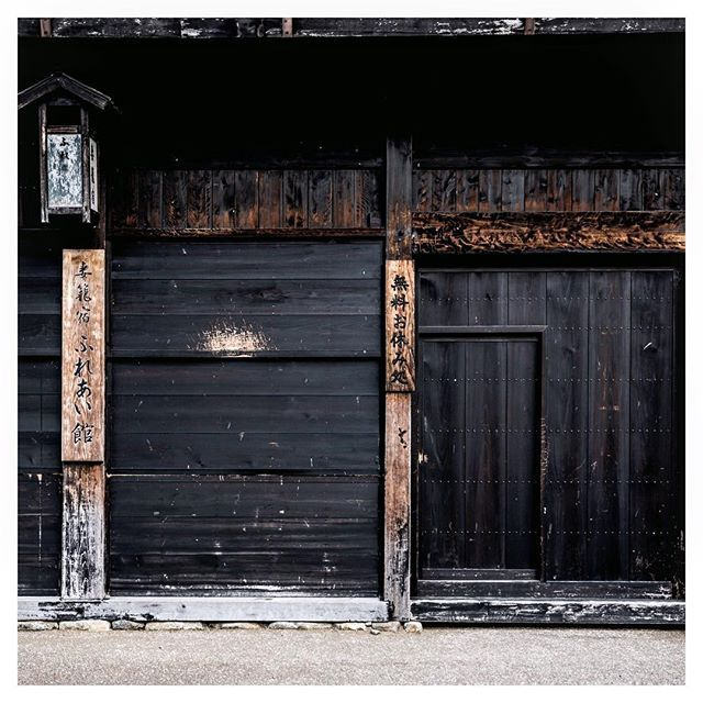 42 Best Images About Shou Sugi Ban On Pinterest