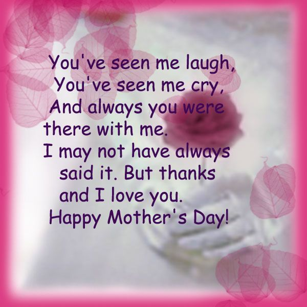 short poems for sons from mothers textpoems org