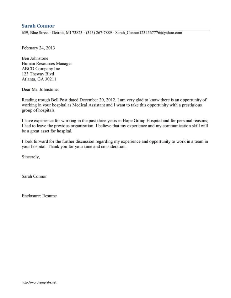 Reference Letter Template Open Office Httpwwwresumecareerinforeference Letter Template
