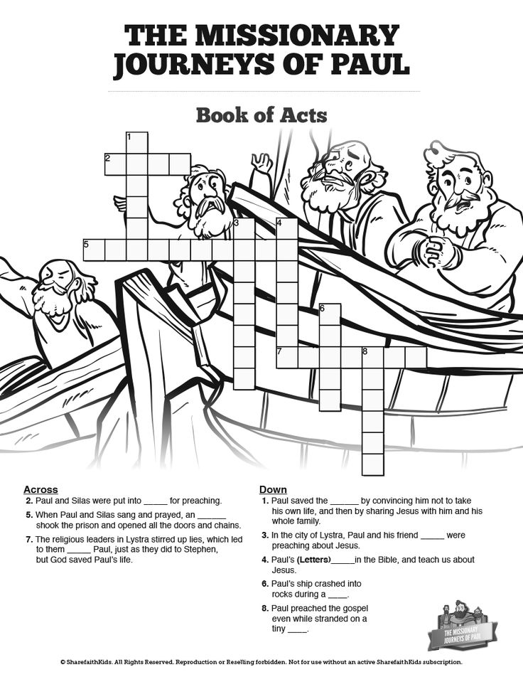 111 best images about top sunday school crossword puzzles