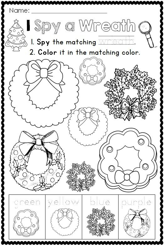 christmas coloring pages  pinterest  christmas