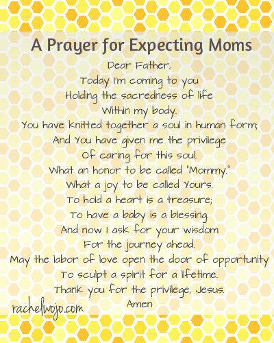A Prayer For Expecting Moms Mom Dr Who And The World