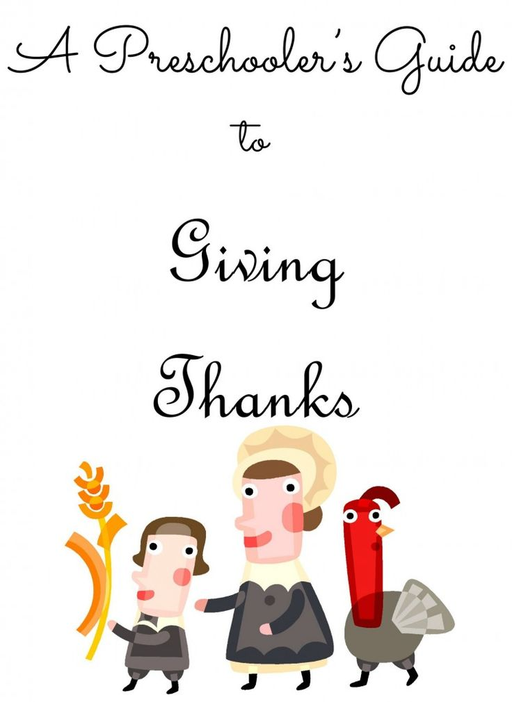 25 Best Ideas About Give Thanks On Pinterest Thankful