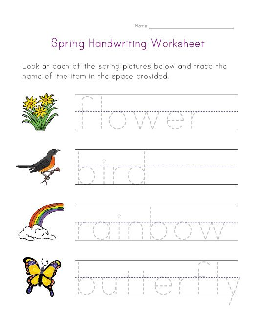 Spring Handwriting Worksheet Repinned By Sos Inc