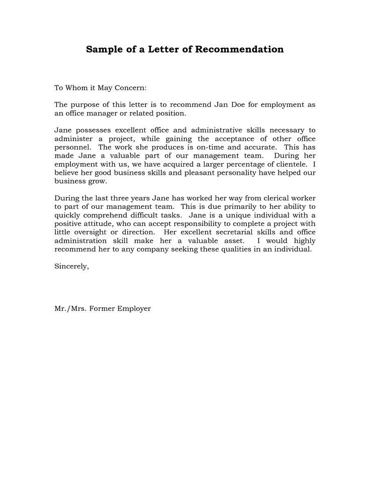 Reference Letter Of Recommendation Sample Sample Manager Recommendation Letters Occupational