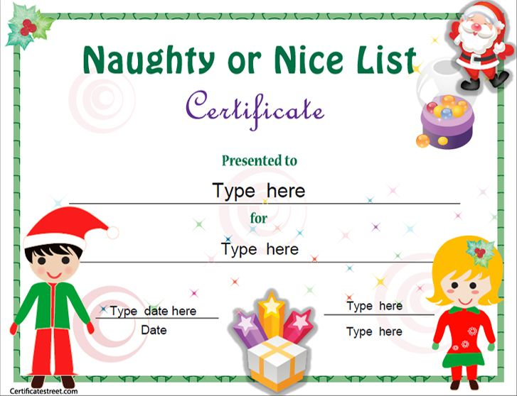 Christmas Education Certificate Templates For Kids