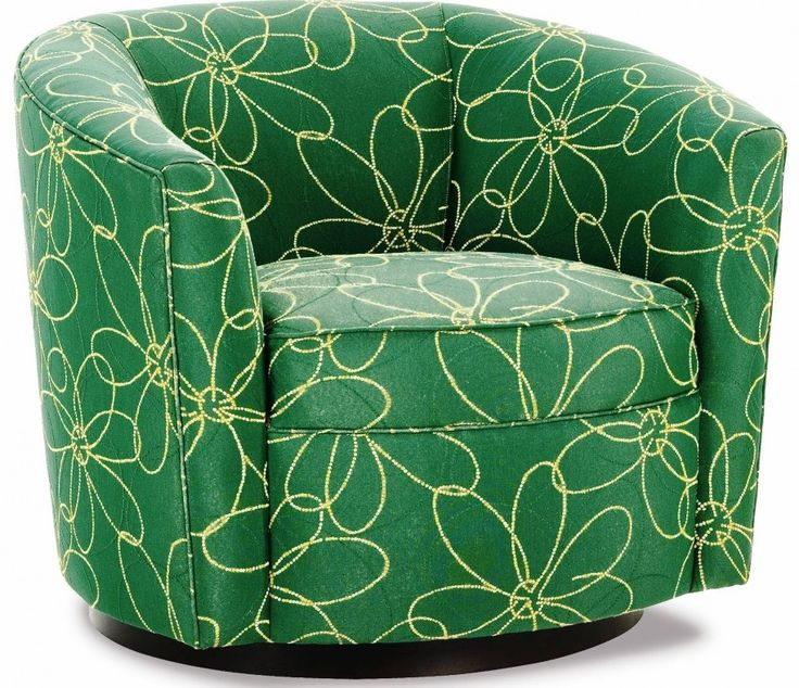 Cheap Sofa Chairs Sale