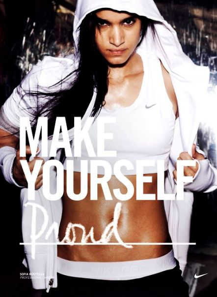 Nike Women, Make Yourself.