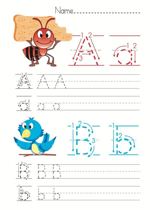 Free Alphabet Letter Worksheets for children! #educational ...